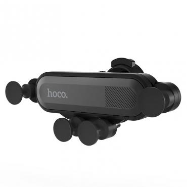 HOCO CA51