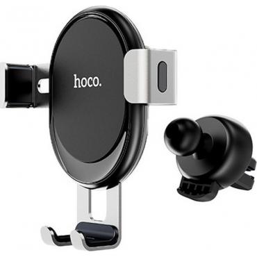 Hoco CA56 Metal Armour Black/Silver