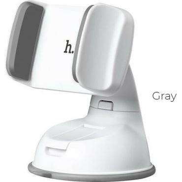 Hoco Suction Vehicle Holder White/Grey
