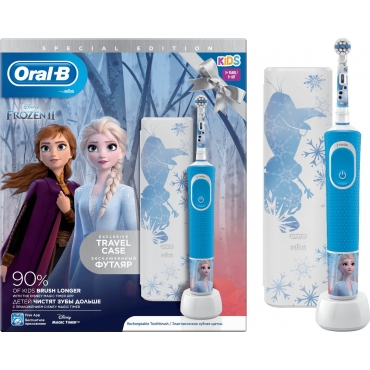 Oral-B Kids 3+ Years Vitality Special Edition Frozen 2 & Travel Case 80337082