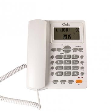 Osio OSW-4710 White